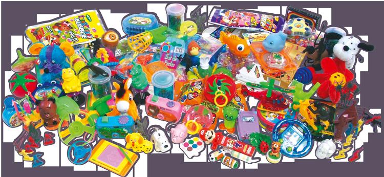 jouets pour menu enfant